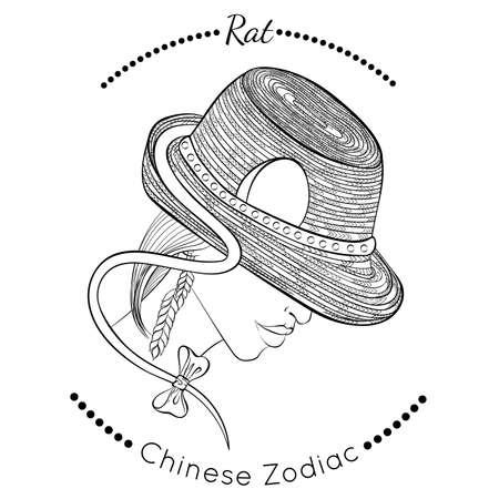 Illustration pour Chinese zodiac line art Rat - image libre de droit