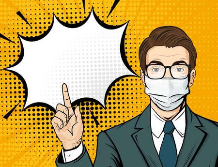 Ilustración de Pop art male face with glasses in medical mask. Comic man is pointing his finger with speech bubble. Retro halftone background. Healthcare vector illustration. - Imagen libre de derechos