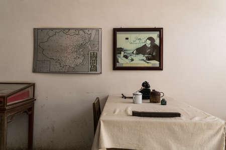 Yanan Zaoyuan Mao Zedong Office