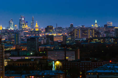 Foto für Above view of Moscow cityscape at sunset - Lizenzfreies Bild