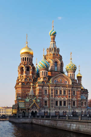 St. Petersburg. Cathedral of Our Savior on the Blood in the evening