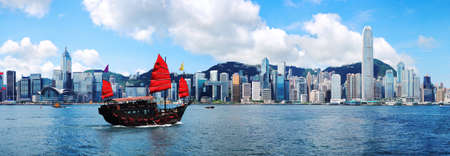 Hong Kong Ships Wallpaper Mural