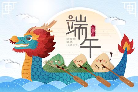 Ilustración de cute cartoon rice dumplings row dragon boat with double fifth festival in the chinese word on blue background - Imagen libre de derechos