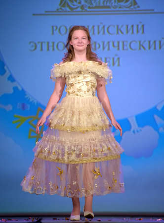 Foto per Russia, St. Petersburg 01,06,2019 Open Festival of Children's Fashion and Model Agencies. Festival of children's creativity Childhood bright planet 2019 - Immagine Royalty Free
