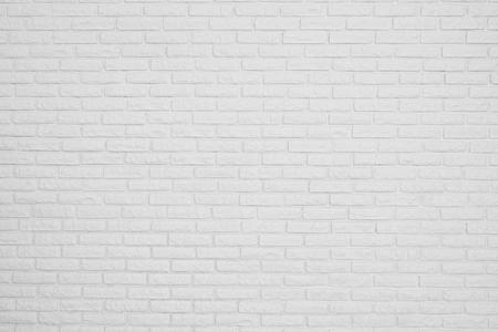 the brick white blank wall