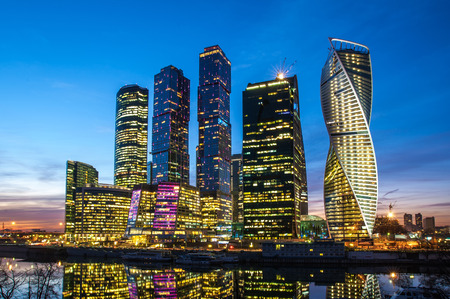 Moscow city Moscow International Business Center at night, Russia
