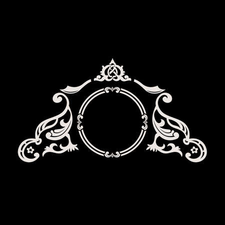 Vintage vector logo. Calligraphic elegant decor element ornament