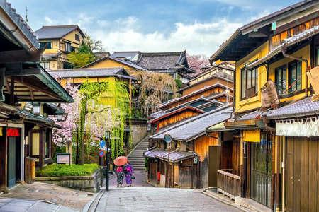 Photo for Old town Kyoto, the Higashiyama District during sakura season in Japan - Royalty Free Image