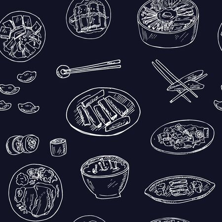 Illustration pour Korean food hand drawn doodle seamless pattern. Vector illustration. Isolated elements on white background. Symbol collection. - image libre de droit