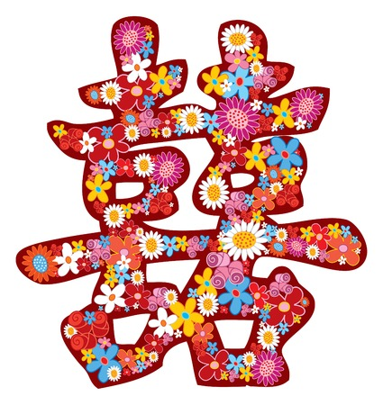 flower power double happiness - illustration / chinese word