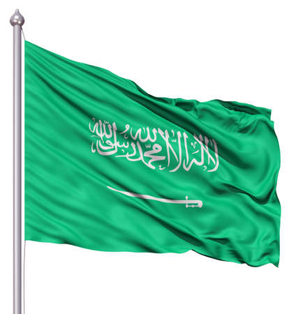 Realistic 3d flag of Saudi Arabia fluttering in the wind