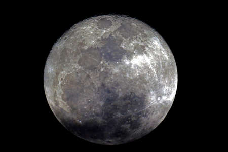 Supermoon / The fifth largest moon in the solar system, Earth\'s moon is the only place beyond Earth where humans have set foot.