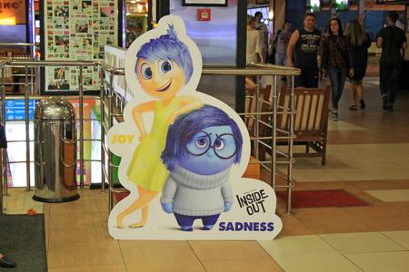 KIEV, UKRAINE - JUNE 25, 2015: Poster at animation film Inside out by Disney Pixar Animation Studios in movie theatre, Kiev, Ukraine