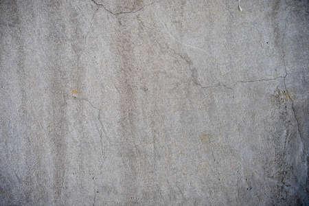 Photo pour Space for text. Concrete light gray background. Abstract urban texture. - image libre de droit