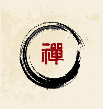 Illustration pour Zen calligraphy - image libre de droit