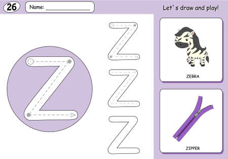 Cartoon Zebra And Zipper Alphabet Tracing Worksheet Writing A Z