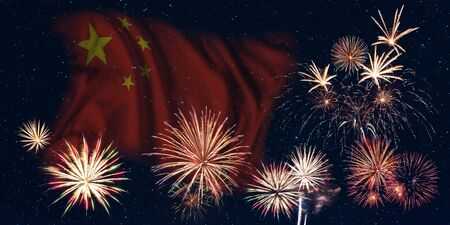Photo pour Holiday sky with fireworks and flag of Republic of China, independence day of country - image libre de droit