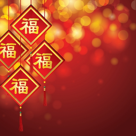 Chinese New Year Greeting Card with Good Luck Symbol  Fu Character  in bokeh background