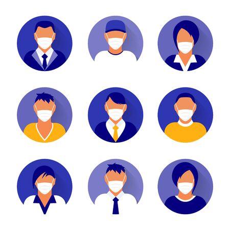 Illustration pour Flat modern minimal avatar icons with medical mask. - image libre de droit