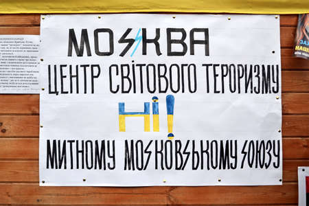 KIEV - DEC 05  Poster on ukrainian language on Euro maidan meeting in Kiev on December 05, 2013  Meeting devoted to declining of Ukraine for integration to the European Union