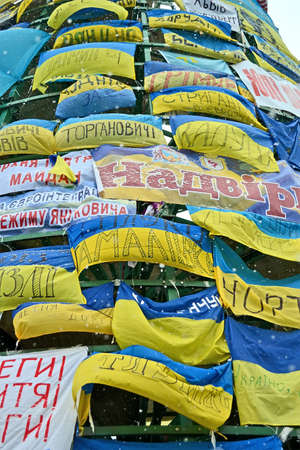 KIEV - DEC 06  Wall from flags on Euro maidan meeting in Kiev on December 06, 2013  Meeting devoted to declining of Ukraine for integration to the European Union
