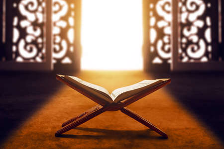 Photo pour Quran holy book of muslims - image libre de droit