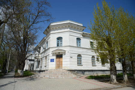 Tsimlyansky Branch of the Federal State Budgetary Institution Azov-Don Basin Administration for Fisheries and Conservation of Aquatic Bioresources