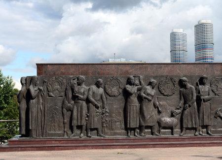 Foto de Sculptural composition-bas-relief at the foot of the monument Worker and Collective Farm Girl in Moscow. - Imagen libre de derechos