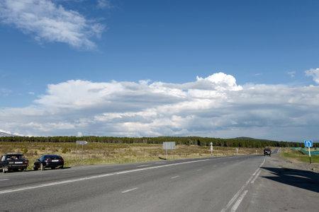 Foto für Chui tract on the Seminsky pass in the Altai Mountains - Lizenzfreies Bild