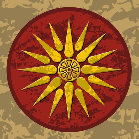 Sun symbol of king Philip II of Macedonia, father of Alexander the Great