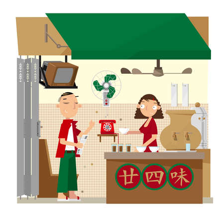 Illustration for Vector illustration of a Chinese herbal tea shop in Hong Kong - Royalty Free Image