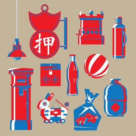 Ilustración de Graphic illustration of Hong Kong nostalgic items - Imagen libre de derechos
