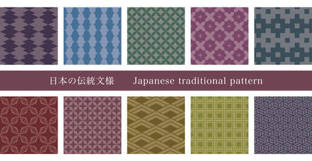 Illustration for 10 colorful Japanese traditional patterns - Royalty Free Image