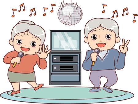 Silver - Karaoke