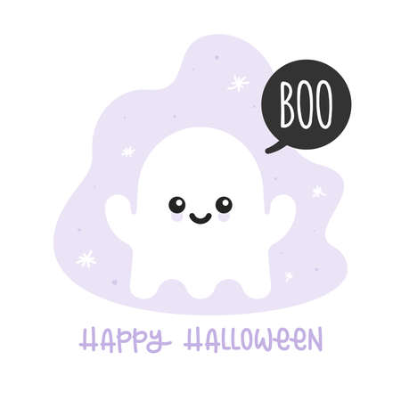 Ilustración de Little ghost saying Boo .Cute character. Happy Halloween lettering. Vector illustration, flat design - Imagen libre de derechos