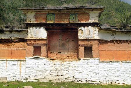 Bhutan, mani wall