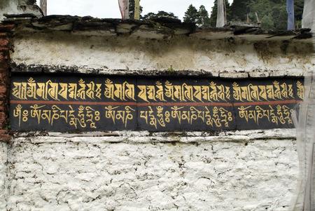 Bhutan, mani wall with bhutanes script at Chendibji chorten