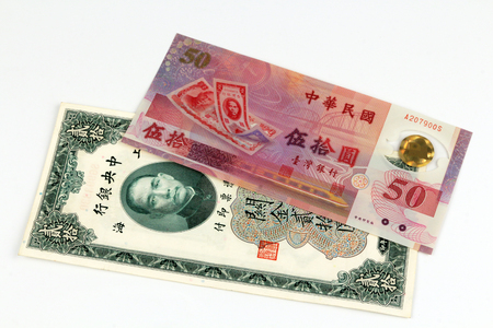 TAIWAN - 1999 fiftieth anniversary of the central bank of Taiwan on 50 Yuan 1999 Banknote from Taiwan