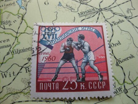 Stamp on vintage map: Sovjet Union - Russia