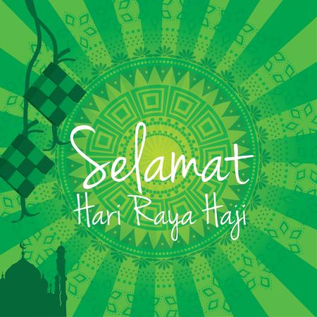 Selamat Hari Raya Haji Greeting Card Royalty Free Vector Graphics