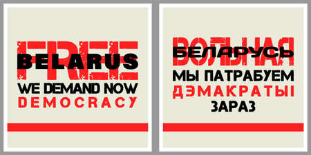 A poster with a black and red inscription in Belarusian means FREE BELARUS WE DEMAND DEMOCRACY