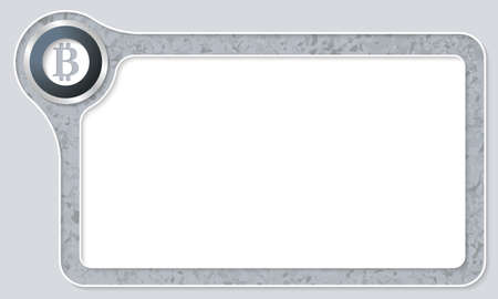 Vector frame for your text with marble pattern and bit coin symbol