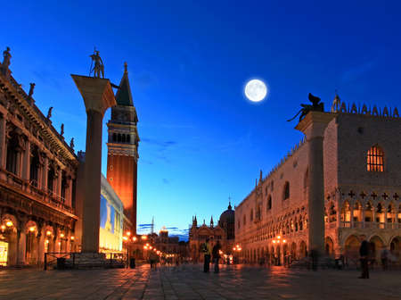 The night scene of San Marco Plaza in Venice Italy