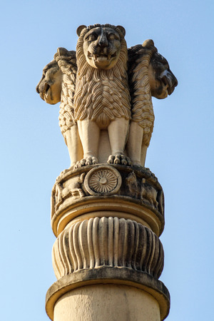 The four lion pillar built by the emperor Ashoka is now the national emblem of India