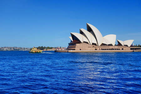 Long shot picture of the Sydney Opera House