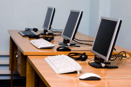 Modern office or training centre interior