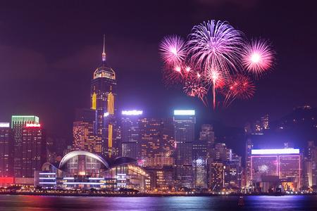 Photo pour Fireworks Festival over Hong Kong city, view from Victoria Harbour - image libre de droit