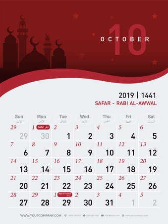 2019 october calender