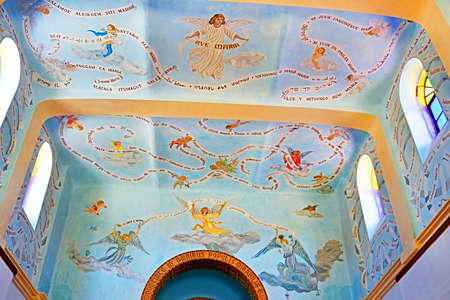 Ceiling and rood-loft painting in the church in the monastery of Dir Rafat (Regina Palestina) with the inscription Ave Maria in 323 languages