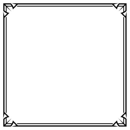 Illustration for Frame Border Line Vector Simple Design, Black Square Shape - Royalty Free Image